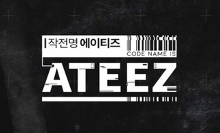 Code Name is ATEEZ Episode 4 Cover