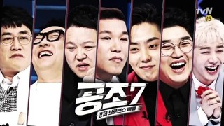 Cooperation 7 Episode 5 Cover