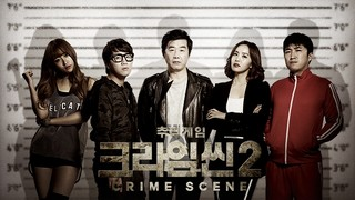 Crime Scene 2 Episode 8 Cover