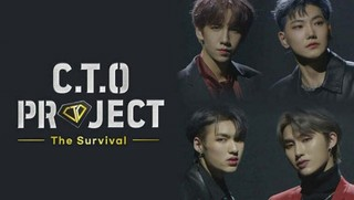 C.T.O Project - The Survival cover