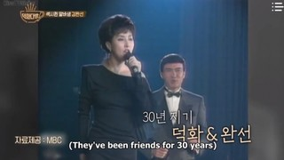 Deokhwa's Coffeehouse cover