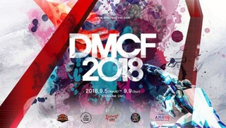 DMCF 2018 Episode 1 Cover