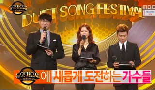 Duet Song Festival Episode 15 Cover