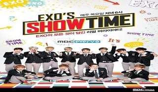 EXO's Showtime Episode 1 Cover