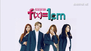 F(x)=1cm Episode 1 Cover