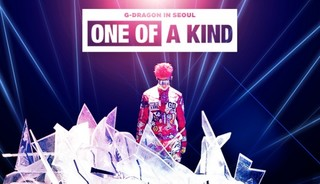 G-Dragon: 'One Of A Kind In Seoul' Episode 1 Cover