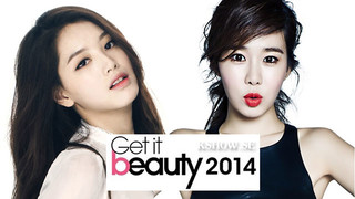 Get It Beauty Season 1 cover