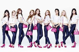 Girls Generation Episode 1 Cover