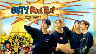 GOT7 Real Thai Episode 3 Cover