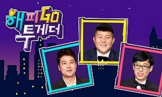 Happy Together S4 Episode 50 Cover