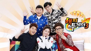 Happy Together Special cover