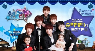 Hello Baby Season 7 Episode 12 Cover