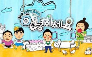 Hello Counselor Poster