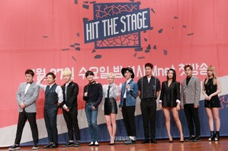 Hit the Stage Episode 1 Cover