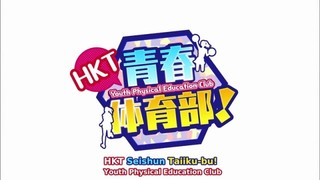 HKT Youth Physical Education Club Episode 1 Cover