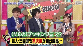 HKTBINGO! Episode 4 Cover