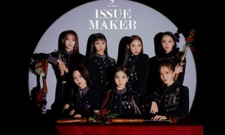Hot Issue Maker cover