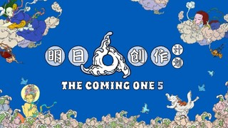 The Coming One 5 cover