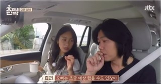 Hyori's Bed And Breakfast Episode 8 Cover