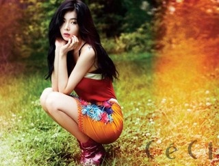 Hyunah&#39s Free Month cover