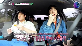 I Log U: Monsta X in Jeju Episode 5 Cover