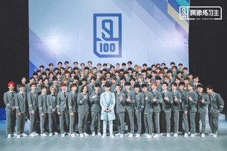Idol Producer: Season 1 Episode 1 Cover