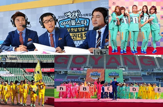 Idol Star Athletics Championships 2015 Episode 1 Cover