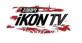 iKON TV cover
