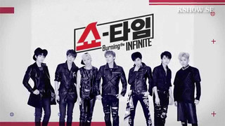 Infinite Showtime cover