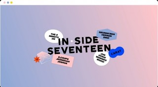 Inside Seventeen Episode 55 Cover