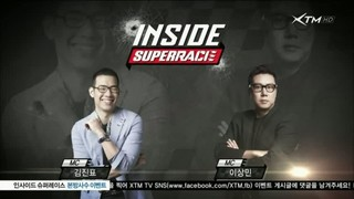 Inside Superrace Episode 11 Cover
