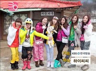 Invincible Youth Season 2 Episode 31 Cover