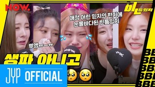 """ITZY """"b Episode 3 Cover"""
