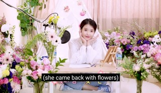 IU's Homebody Signal Episode 1 Cover