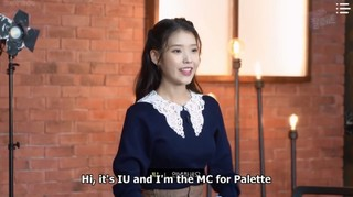 IU's Palette Episode 1 Cover