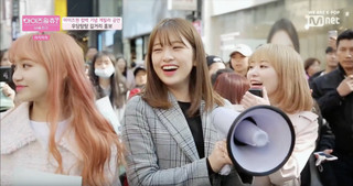 IZ*ONE CHU: Season 4 Episode 1 Cover
