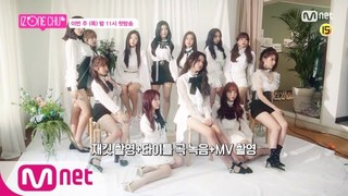 IZ ONE CHU cover