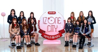 IZ*ONE CITY cover