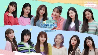 IZ*ONE Eat-Ing Trip 3 Episode 1 Cover