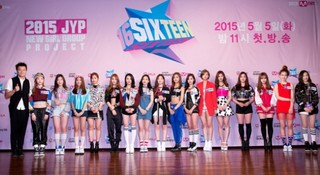 JYP Sixteen Episode 1 Cover
