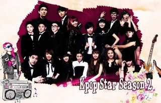 K-pop Star: Season 2 Episode 5 Cover