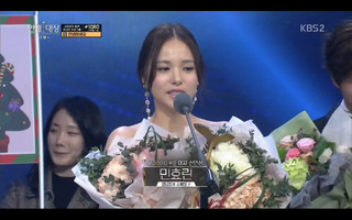 KBS Entertainment Awards 2016 Episode 2 Cover