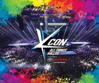 KCON 2015 Concert Episode 1 Cover