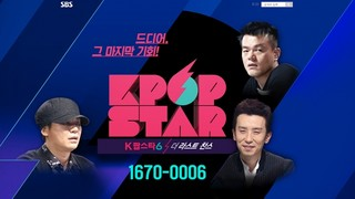 Kpop Star 6 Episode 6 Cover
