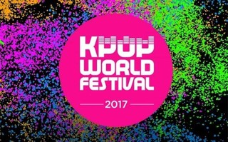 Kpop World Festival 2017 In Changwon cover