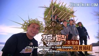Law Of The Jungle In Cook Islands Episode 7 Cover