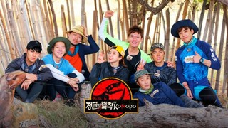 Law Of The Jungle In Komodo Episode 1 Cover