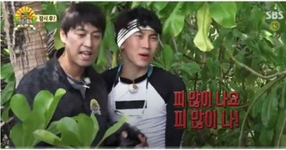 Law Of The Jungle In Mexico Episode 3 Cover