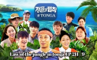 Law Of The Jungle In Tonga cover