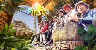 Law Of The Jungle Season 20 cover